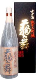 天狗舞古古酒純米大吟醸(車多酒造) 1.8L 化粧箱入り