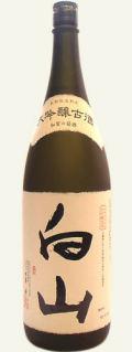 萬歳楽 白山「大吟醸古酒」(長期低温熟成) 小堀酒造1.8L化粧箱入り