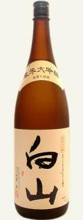萬歳楽 白山「純米大吟醸」 小堀酒造1.8L化粧箱入り