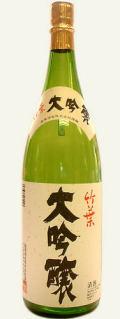 竹葉 (数馬酒造)大吟醸 1.8L
