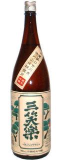 三笑楽 純米吟醸「吉川」山田錦 1.8L
