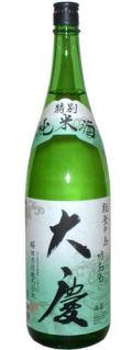 大慶 特別純米酒 (桜田酒造) 1.8L 箱なし
