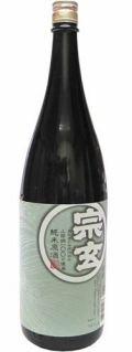 宗玄 山田錦 純米原酒(一回火入れ) 1.8L (暑い時期冷蔵便)