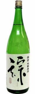 宗玄 純酔無垢  特別純米酒 1.8l箱なし