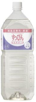 すっぴん酒風呂専用・原液純米2L