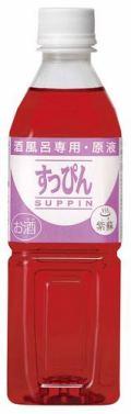 すっぴん酒風呂専用・原液紫蘇(しそ)500ml