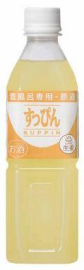 すっぴん酒風呂専用・原液生姜(しょうが)500ml