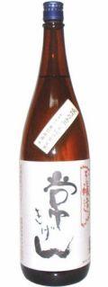 常きげん 本醸造 箱なし(鹿野酒造)1800ml