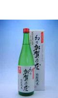 常きげん 特別純米酒 加賀の庄 720ml