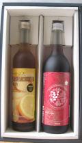 レモン&ジンジャーの梅酒とローズヒップ&ラズベリーの梅酒