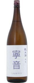 奥能登の白菊 寧々 純米酒 1.8L
