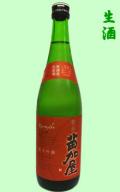 苗加屋(若鶴酒造) 純米吟醸 琳赤720ml 箱なし