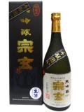 宗玄 大吟醸35%限定源酒 生酒720ml