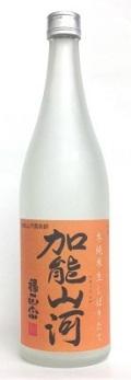 加能山河冬純米しぼりたて720ml