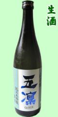 五凛純米大吟醸生720ml
