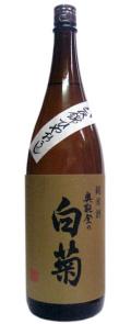 白菊 八反錦ひやおろし1.8