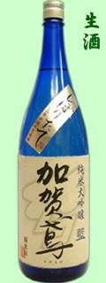 加賀鳶 純米大吟醸藍しぼりたて1.8Lc