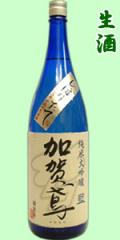 加賀鳶純米大吟醸 藍しぼりたて720mlC