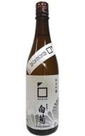 奥能登の白菊 純米吟醸 百万石乃白720ml