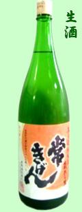 常きげん純米無濾過生酒720mlC