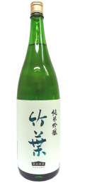 竹葉 純米吟醸1800ml
