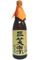 三笑楽 純米酒720ml