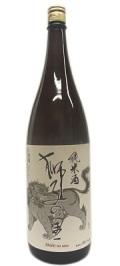 獅子の里 純米酒720ml2021