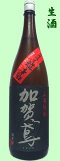 加賀鳶山廃純米超辛口無濾過生1.8L