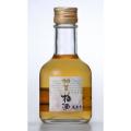 加賀梅酒180