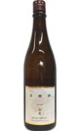 奥能登の白菊 貴醸酒720ml