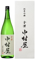 金澤中村屋 純米吟醸1800ml