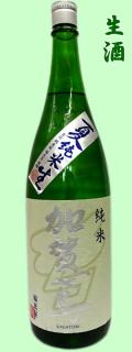 加賀鳶 夏純米 生1800ml