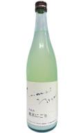 白藤 夏越酒 純米にごり720ml
