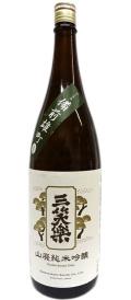 三笑楽 山廃純米吟醸備前雄町1800ml