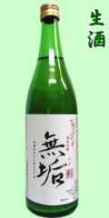 獅子の里無垢純米吟醸生原酒720ml