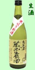 三笑楽 生源酒500mlC