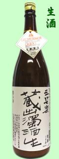 三笑楽にごり生酒1800ml