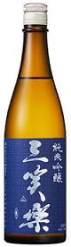 三笑楽 純米吟醸720ml