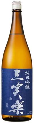 三笑楽 純米吟醸1800ml