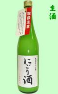 奥能登の白菊 にごり酒720ml