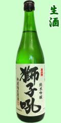 獅子吼(ししく)萬歳楽 純米吟醸無濾過生原酒720ml(小堀酒造店)