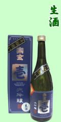 宗玄酒造 壱大吟醸生720mlC