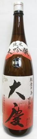 大慶 純米大吟醸1800ml