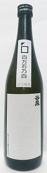谷泉 百万石乃白 純米吟醸720ml