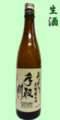 手取川 あらばしり 大吟醸生酒720mlC