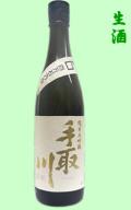 手取川  純米大吟醸生原酒 百万石乃白720ml