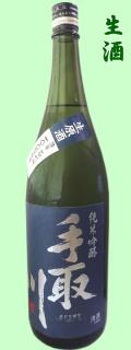 手取川純米吟醸石川門生源酒 1.8L