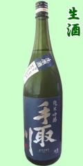手取川純米吟醸生原酒720ml