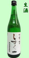 竹葉 純米 しずく無濾過生原酒720ml