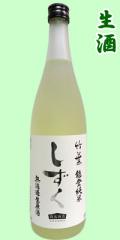 竹葉能登純米しずく無濾過生原酒720ml